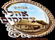 zadikim_logo1